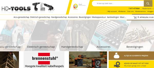 HD Tools – Netherlands (www.hd-gereedschap.nl)